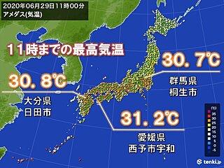 梅雨の晴れ間 関東の内陸など既に30℃超 湿度は40%台