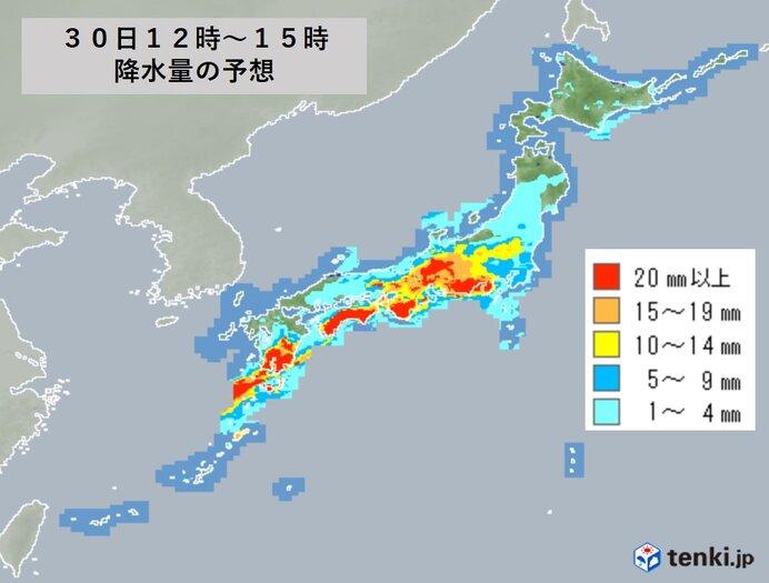 非常に激しい雨や激しい雨も