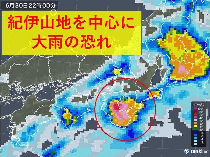 7月1日明け方まで大雨の恐れがある