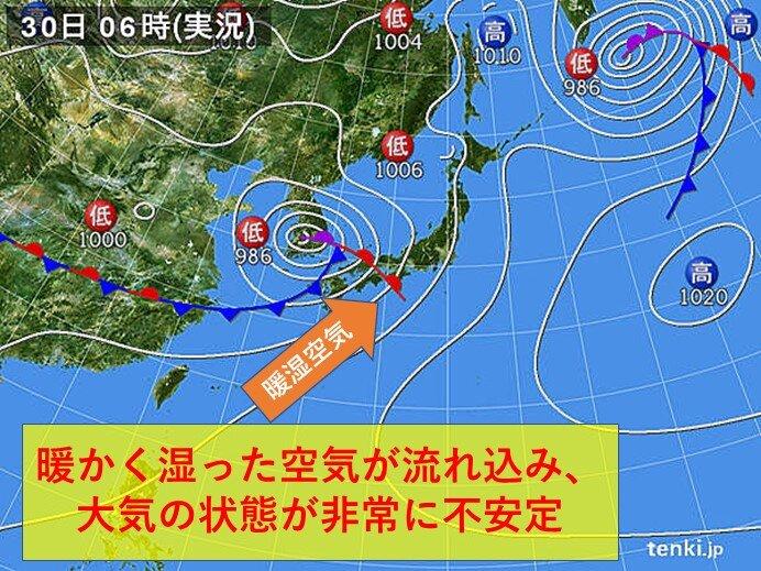 関西 7月1日明け方にかけて大雨に注意・警戒