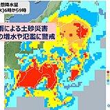 関東 あす朝の通勤 カミナリを伴った激しい雨に注意