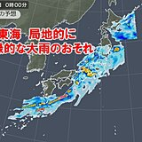 滝のような雨 東海は一日でひと月分の大雨も 関東は横なぐりの雨