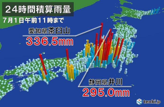 東海で大雨 24時間で300ミリ超も 午後も激しい雨に警戒