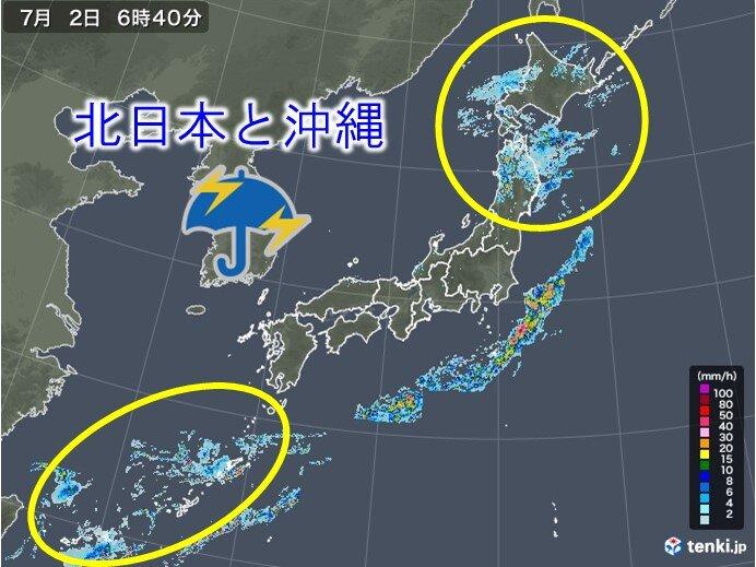 沖縄と北日本 雨や雷雨