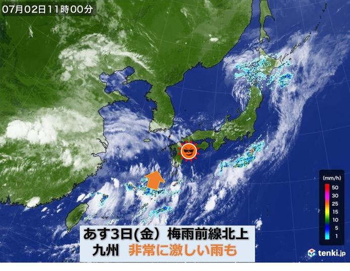 九州 梅雨空ひと休み あすは局地的に非常に激しい雨のおそれ