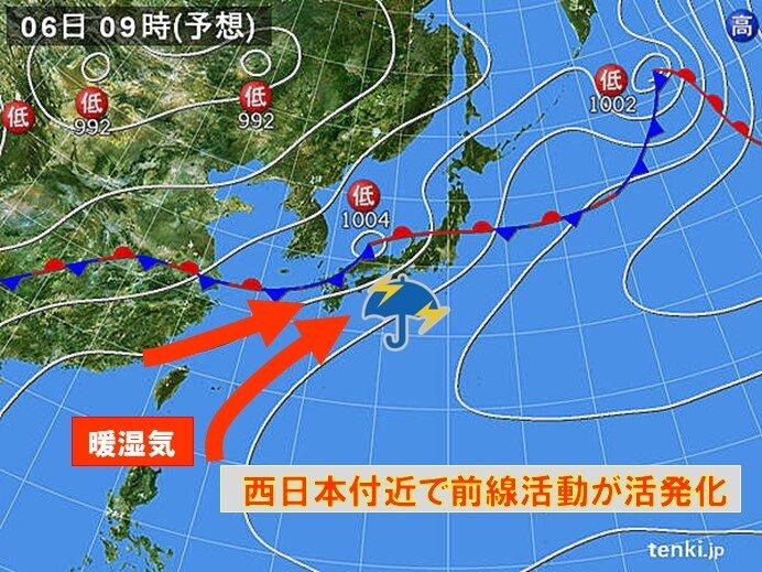 6日(月)梅雨前線が中国地方まで北上、前線の活動が活発化するおそれ