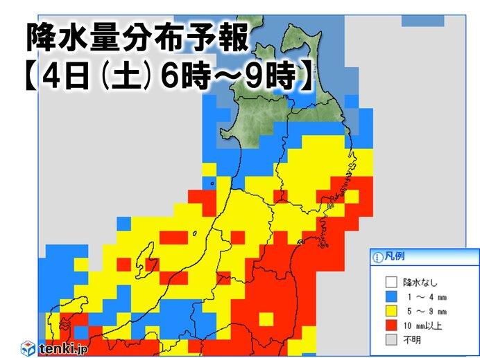 あす4日(土)東北地方で雨脚の強まる時間帯と地域は?
