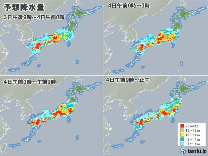 4日にかけて九州~東北の広い範囲で大雨 各地の警戒期間