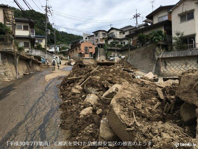 間もなく平成29年7月九州北部豪雨から3年・平成30年7月豪雨から2年 避難の心得
