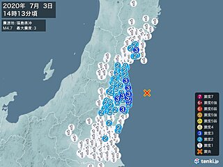 宮城県、福島県で震度3の地震 津波の心配なし