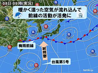 東北 梅雨入り間近 週明けは大雨