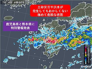 鹿児島県と熊本県に「大雨特別警報」発表
