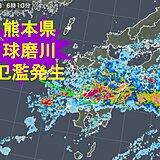 熊本県の球磨川 氾濫が発生
