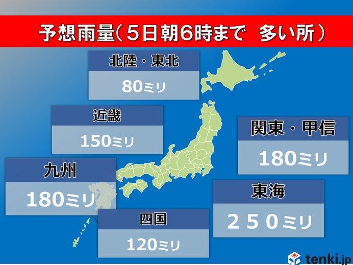 きょうの天気 九州~東北で大雨 土砂災害に警戒を