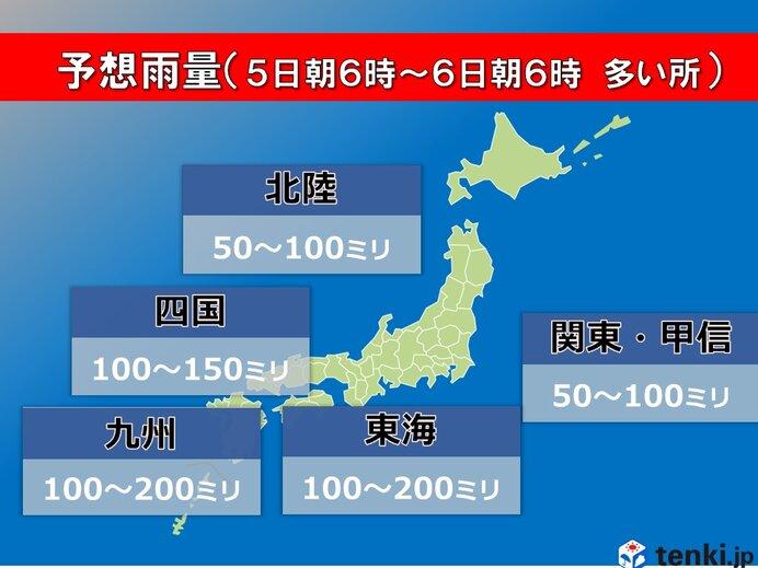 4日 荒れる梅雨前線 九州から東北で大雨土砂災害に警戒_画像