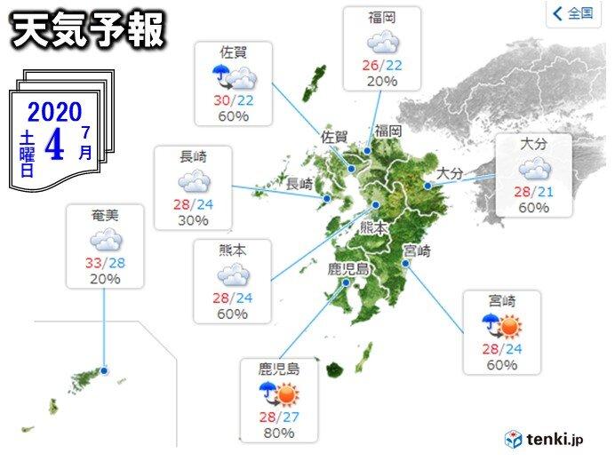 4日午後の天気(九州)