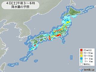 近畿や東海で滝のような雨のおそれ 発達した雨雲はさらに東や北へ