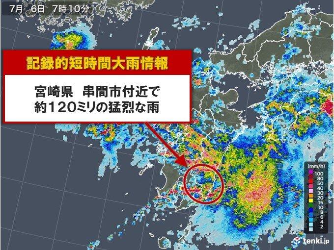 宮崎県で約120ミリ 記録的短時間大雨情報