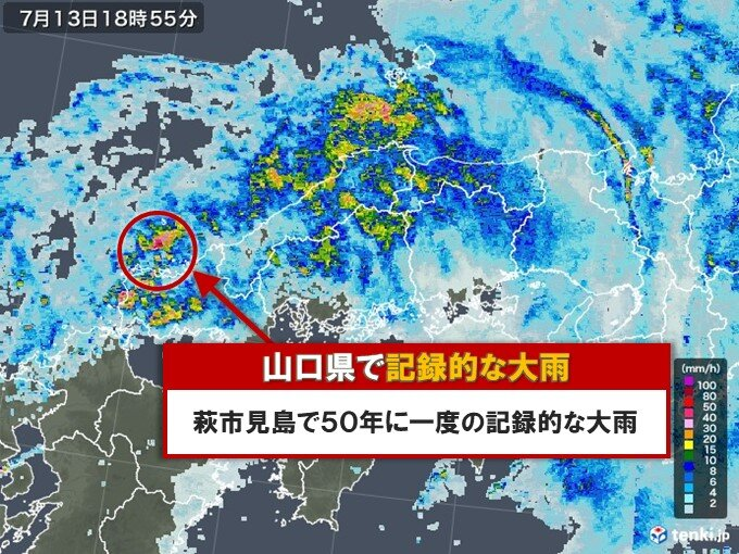山口県で50年に一度の記録的な大雨
