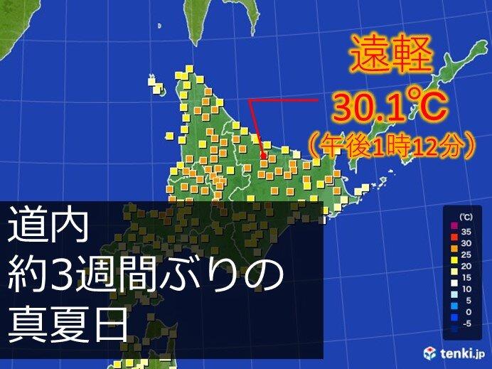 北海道 約3週間ぶりの真夏日