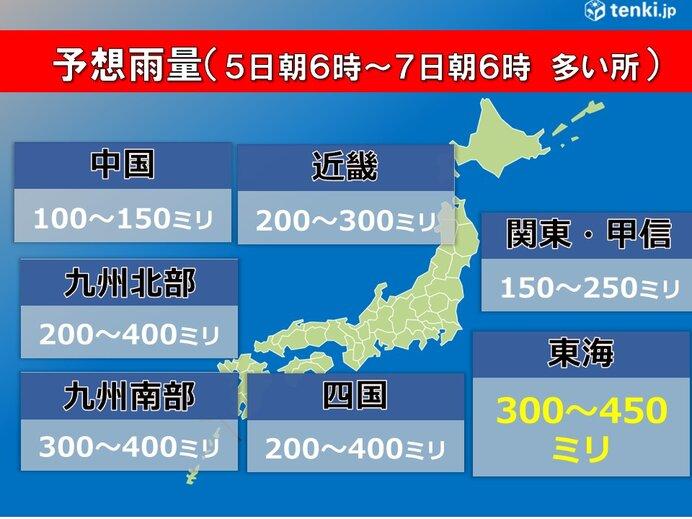 きょうの天気 九州~関東甲信で大雨 土砂災害に警戒を