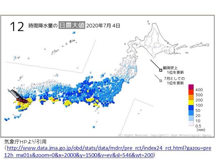 4日(土)は熊本県で記録的な大雨