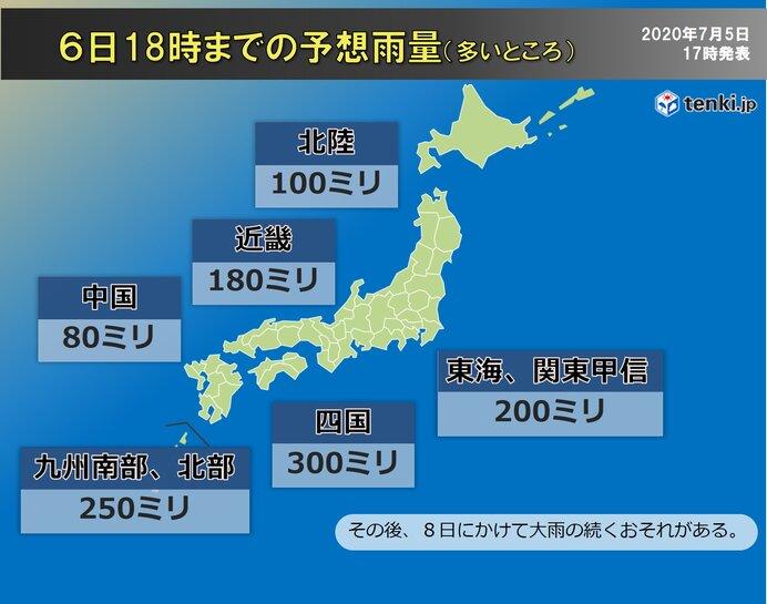 あす 九州から関東で大雨のおそれ 予想される雨の量