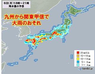 6日 九州から関東甲信で大雨の所も 新たな災害発生の危険度高まる