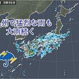 6日 九州から関東で大雨 九州は災害発生の危険度高まる