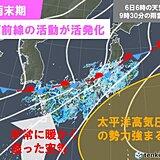 四国 梅雨前線停滞し大雨の恐れ すでに土砂災害の危険が高まっている所も