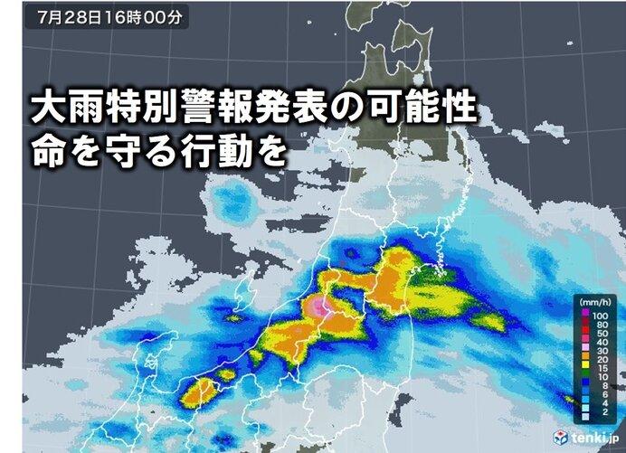 東北 大雨特別警報発表の可能性 命を守る行動を