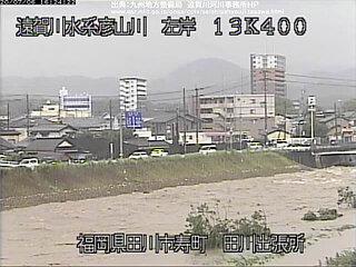 福岡県 「彦山川」で氾濫発生