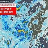 北陸 8日にかけて大雨 浸水・土砂災害・河川増水に要警戒