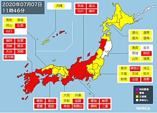 福岡県・佐賀県・長崎県の大雨特別警報は警報に切り替わりました