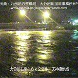 大分川と筑後川上中流部で氾濫発生