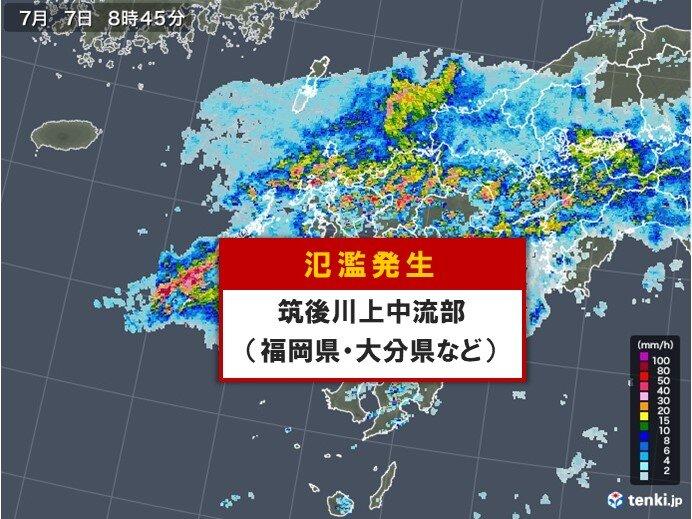 福岡県・大分県などを流れる「筑後川」で氾濫発生 大分県日田市で浸水警戒