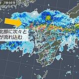 九州北部 長時間続く大雨に最大級の警戒を