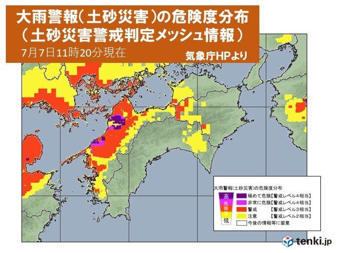 瀬戸内側(愛媛県)を中心に土砂災害に厳重に警戒