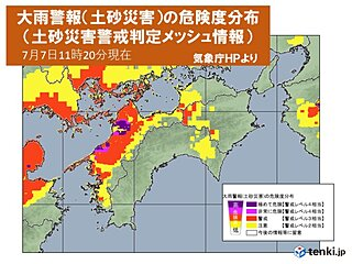 四国 瀬戸内側を中心に土砂災害に厳重に警戒