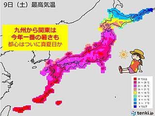 台風北上 大雨の前に 暑さに要注意