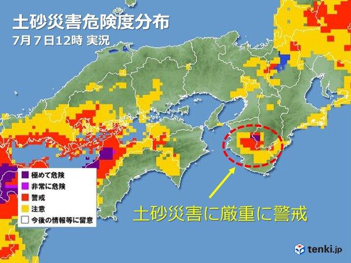 天気 和歌山 県 田辺 市