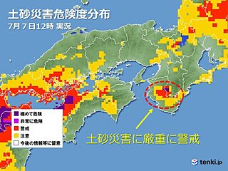 関西 9日にかけても大雨の恐れ