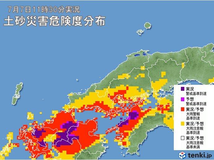 山口県と広島県の瀬戸内側は土砂災害に厳重警戒