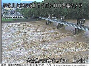 筑後川が大分県日田市内で氾濫 厳重な警戒を