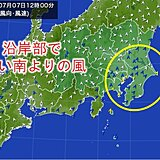 関東 局地的に大雨 風も強く 降れば横なぐりの雨に