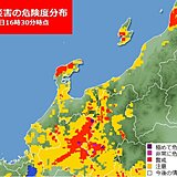北陸 大雨は明日も継続 浸水・土砂災害・河川増水に要警戒