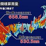 九州で観測史上最多降水量続出 半日で7月ひと月分の降水量の地点も