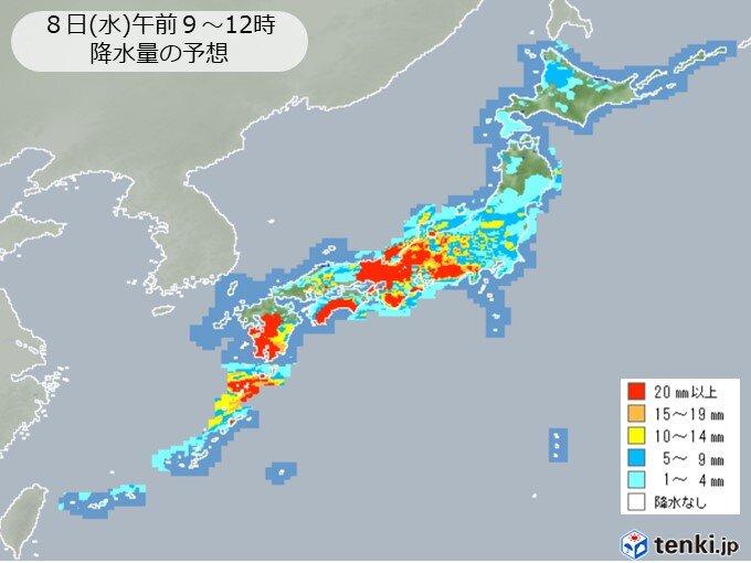 九州だけじゃない 広く大雨のおそれ