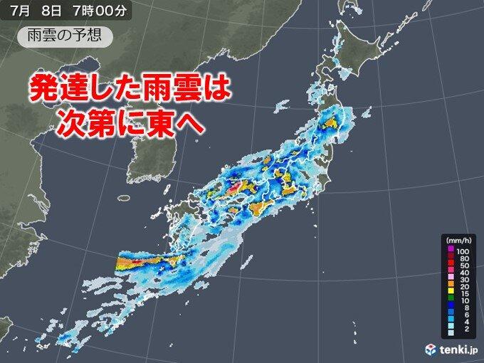 8日 非常に激しい雨のエリアは東へ 通勤時警戒 9日まで大雨長引く