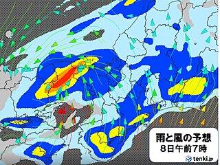 関西 8日午前は北中部で激しい雨